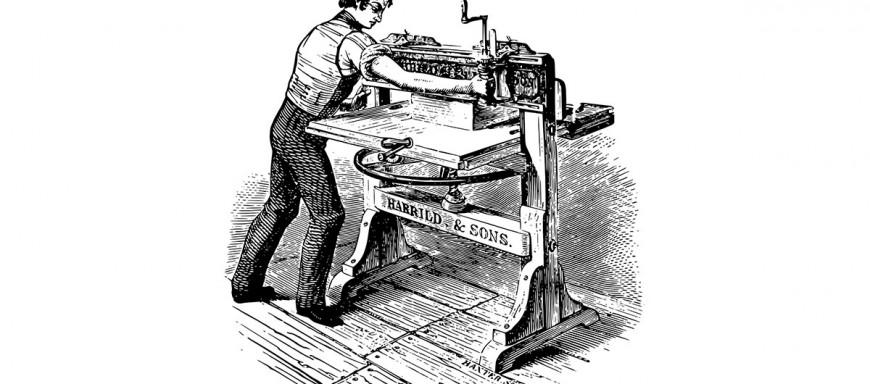 herramientas de corte: guillotina